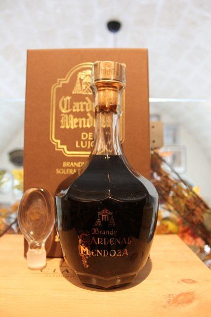 Cardenal Mendoza Brandy de Jerez Solera Gran Reserva De Lujo