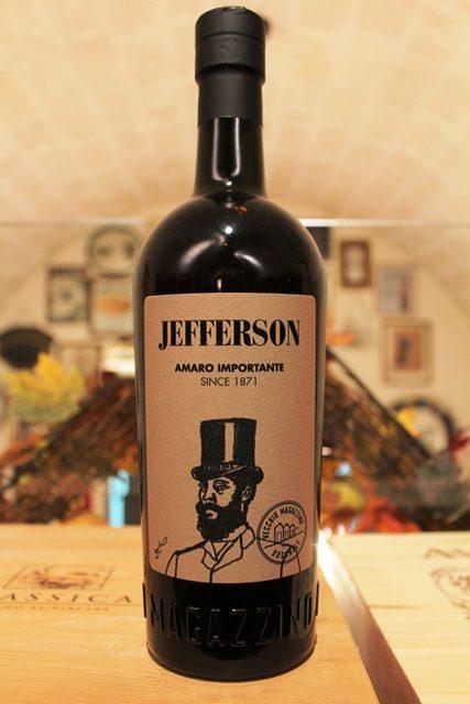 Vecchio Magazzino Doganale Jefferson Amaro Importante